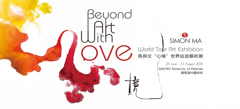 Simon Ma Beyond Art with Love